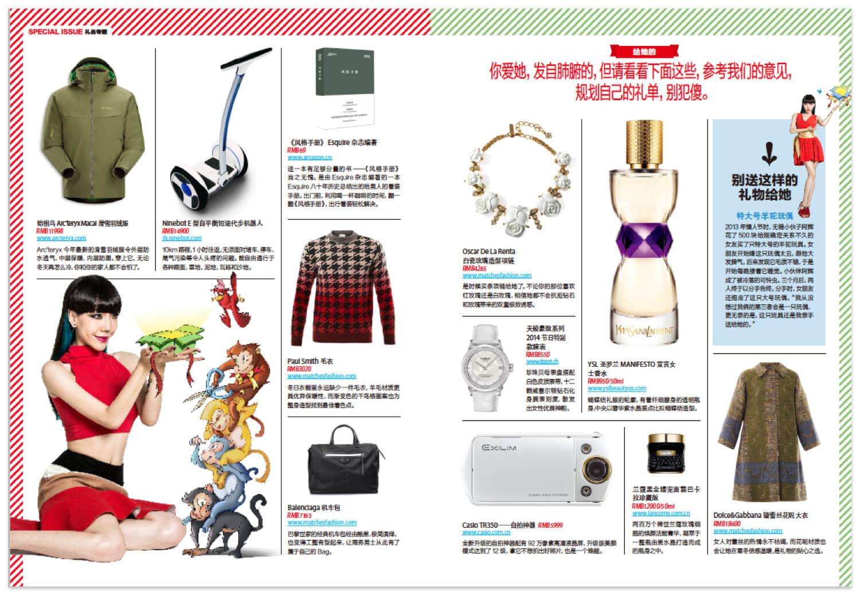 杂志图像01备份 19