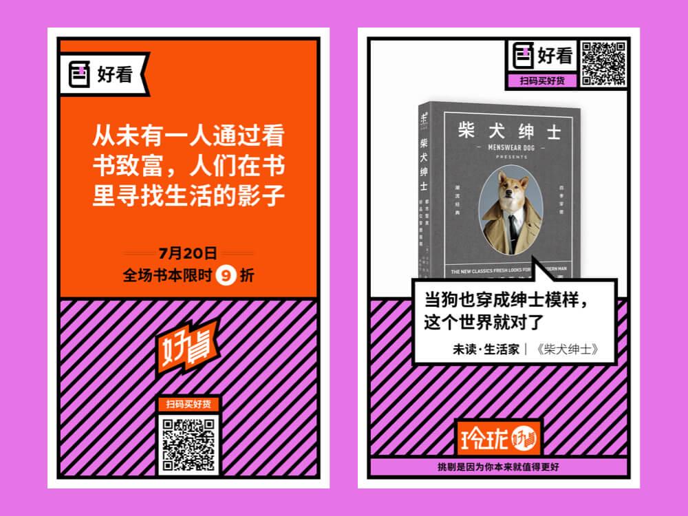 好货_06 copy 3