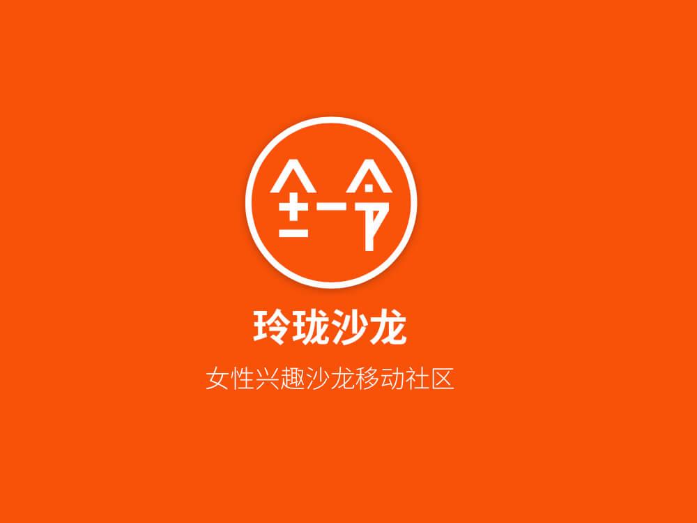 玲珑logo_06