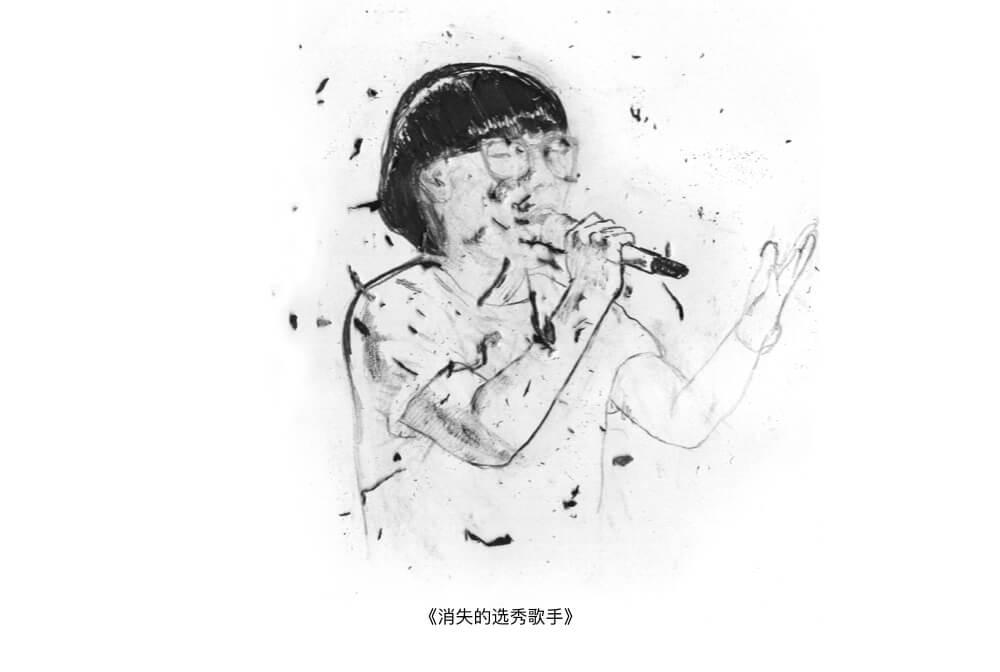 插画_配图11 (1)