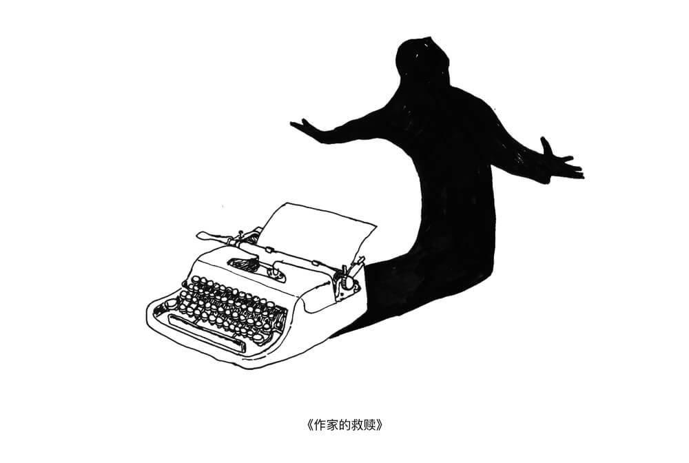 插画_配图10 (1)