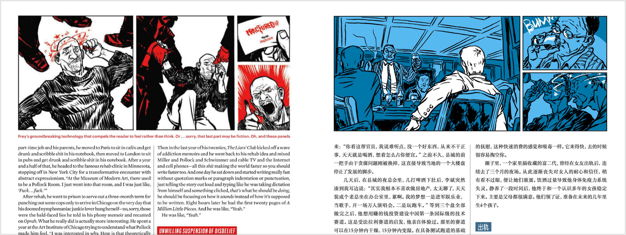 杂志图像01备份 24