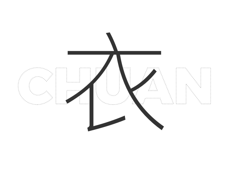 logo及字体设计_04 copy 4备份 2
