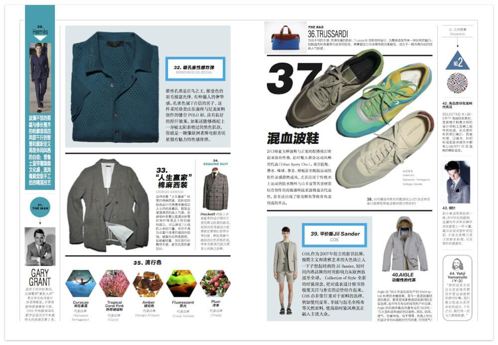 杂志设计_16