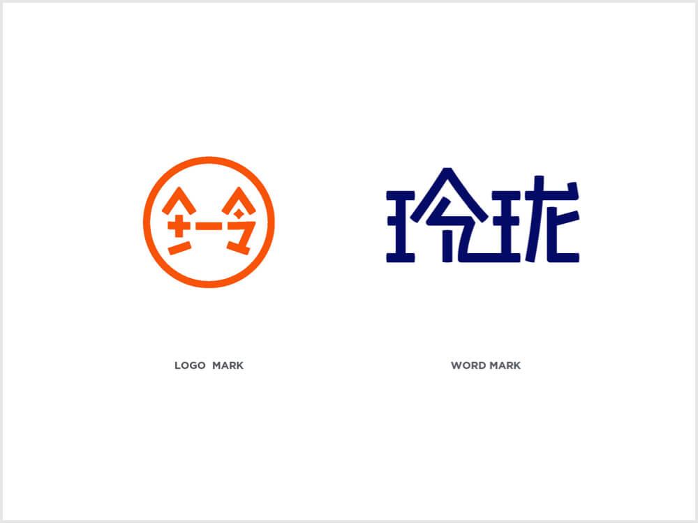 玲珑logo_09