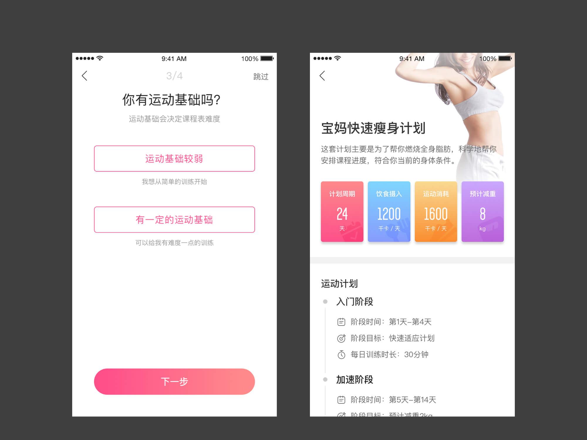 轻加_03 copy 27
