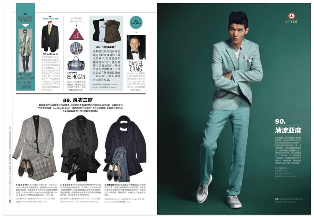 杂志设计_15