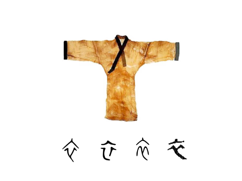 logo及字体设计_04 copy 4备份 4