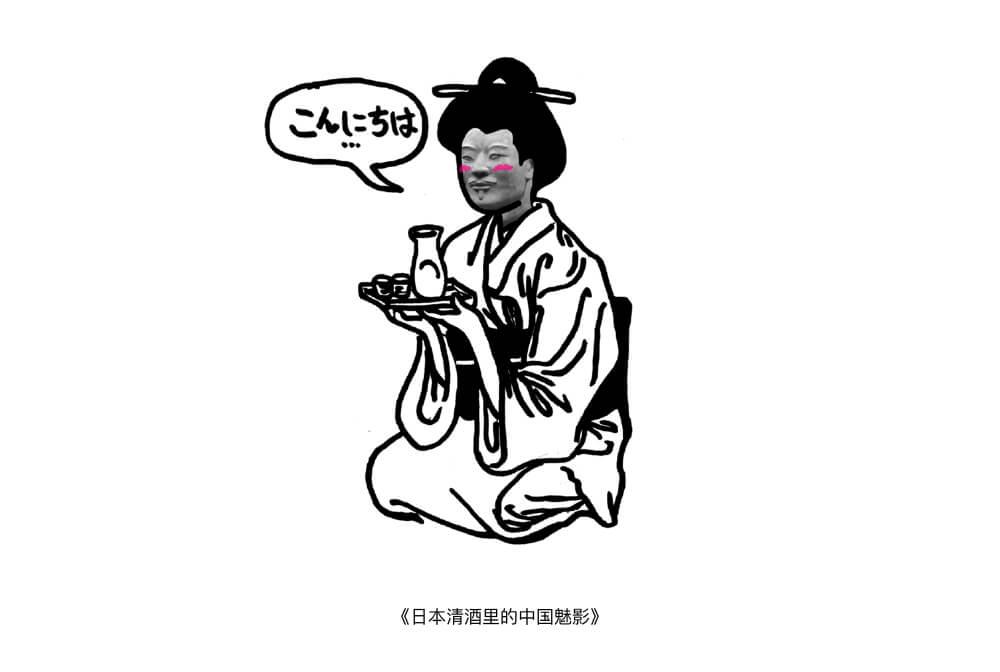 插画_配图07